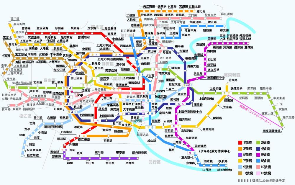 中国、上海、賃貸情報、上海 ...